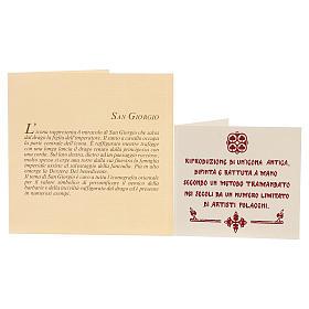 Icône Saint Georges bois de tilleul 18x14 cm style russe vieillie s4