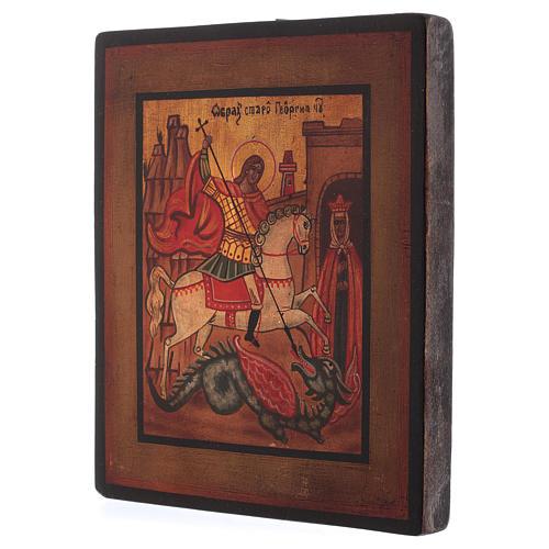 Icône Saint Georges bois de tilleul 18x14 cm style russe vieillie 3