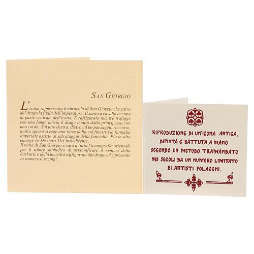 Icona San Giorgio legno di tiglio 18x14 cm stile russo antichizzata 4