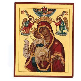 Russische Ikone, Muttergottes Wahrhaft würdig, handgemalt, 14x10 cm s1