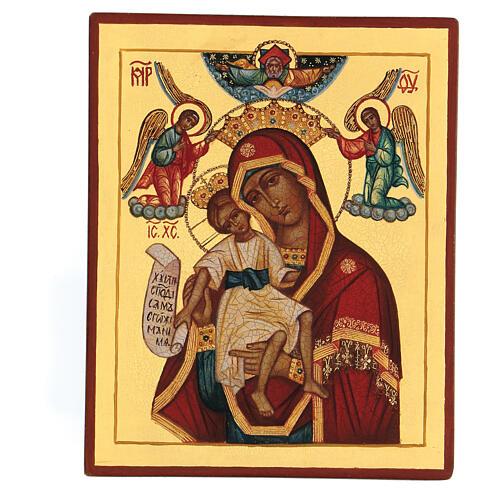 Russische Ikone, Muttergottes Wahrhaft würdig, handgemalt, 14x10 cm 1