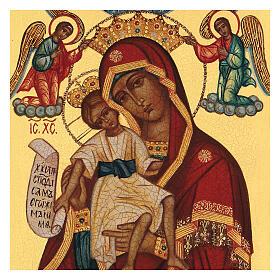 Icône russe peinte Mère de Dieu Il est digne 14x10 cm s2