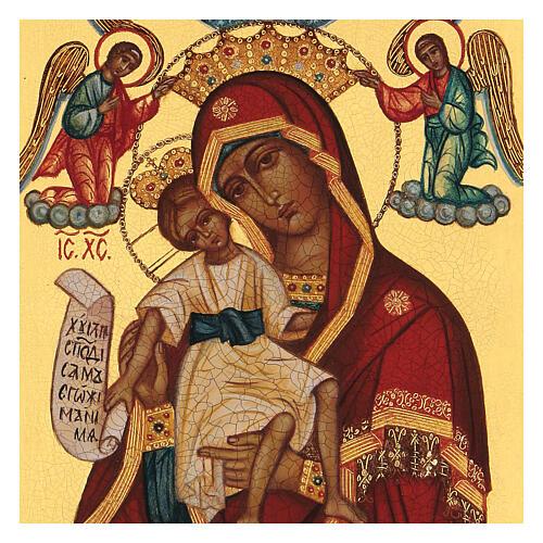 Icône russe peinte Mère de Dieu Il est digne 14x10 cm 2