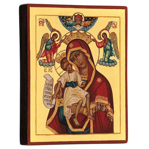 Icône russe peinte Mère de Dieu Il est digne 14x10 cm 3