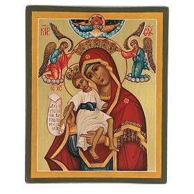 Icona russa dipinta Madonna meritevole 14x10 cm s1