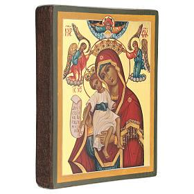 Icona russa dipinta Madonna meritevole 14x10 cm s3