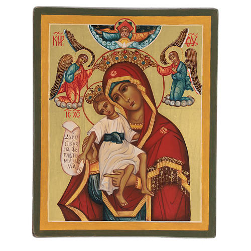 Icona russa dipinta Madonna meritevole 14x10 cm 1