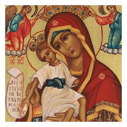 Icona russa dipinta Madonna meritevole 14x10 cm 2
