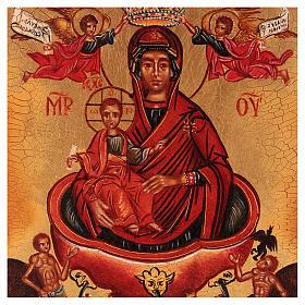 Ikona rosyjska malowana Najśw. Dziewica żywe źródło 14x10 cm s2