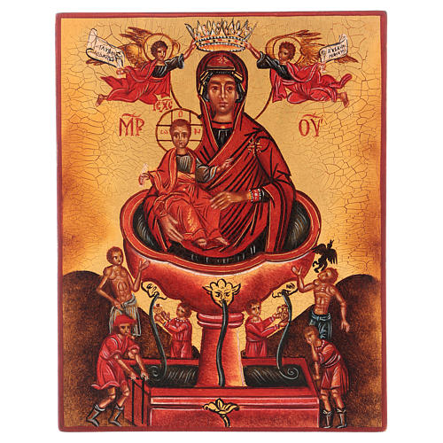Ikona rosyjska malowana Najśw. Dziewica żywe źródło 14x10 cm 1