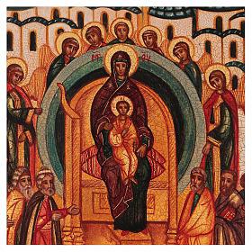 Icona russa dipinta in te esulta la creazione 14x10 cm s2