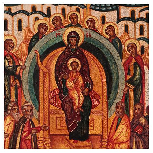 Icona russa dipinta in te esulta la creazione 14x10 cm 2