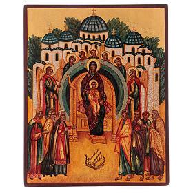 Ikona rosyjska malowana W Tobie raduje się stworzenie 14x10 cm s1