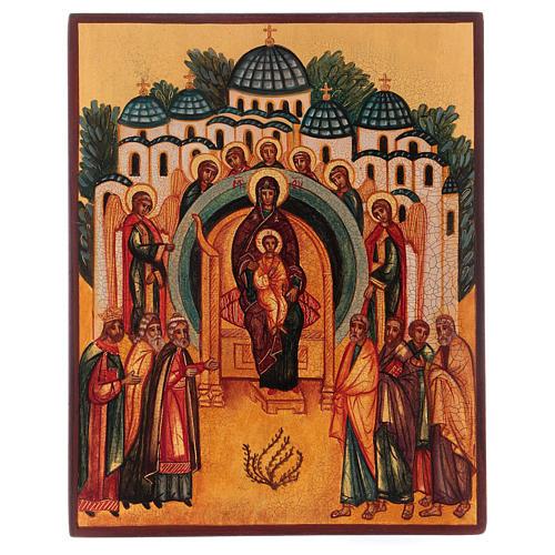Ikona rosyjska malowana W Tobie raduje się stworzenie 14x10 cm 1