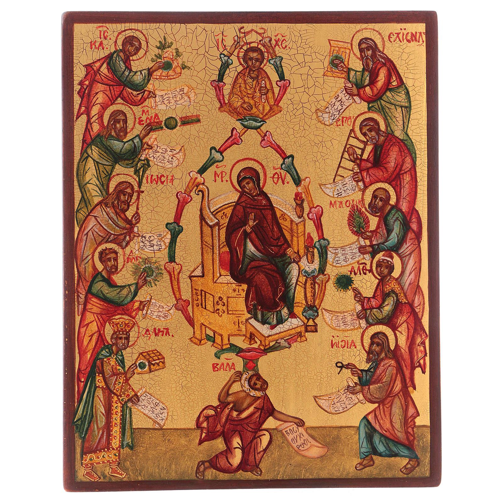 Icona russa dipinta Lodi della Vergine 14x10 cm 4