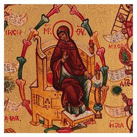 Icona russa dipinta Lodi della Vergine 14x10 cm s2