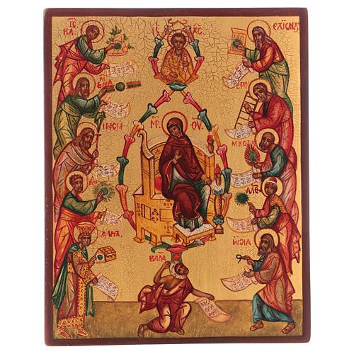 Icona russa dipinta Lodi della Vergine 14x10 cm 1