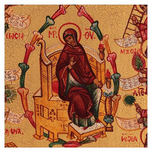 Icona russa dipinta Lodi della Vergine 14x10 cm 2