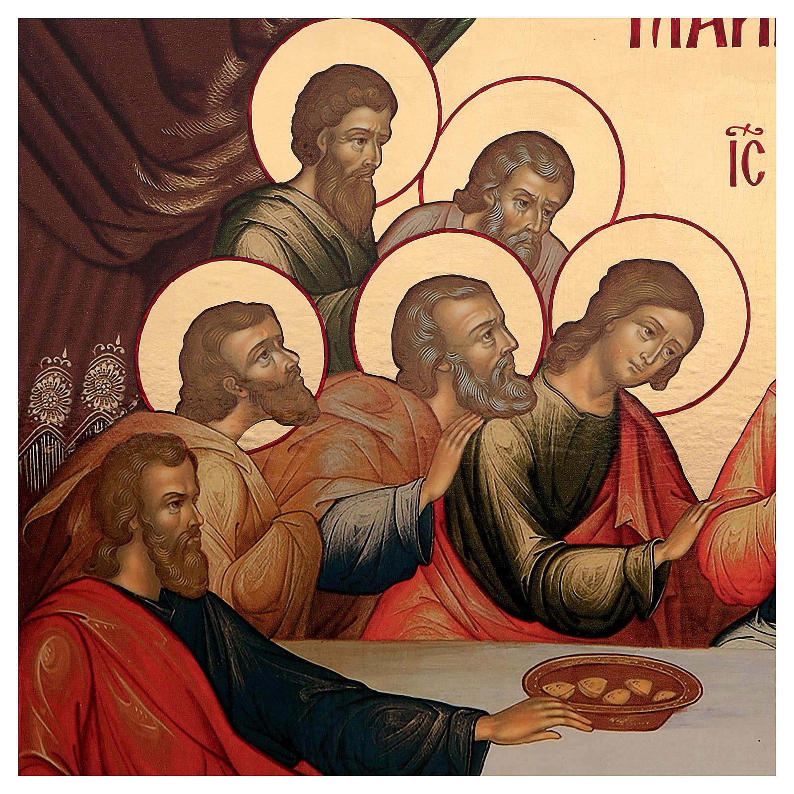 Icona russa serigrafata Ultima cena foglia d'oro 76x100 cm 4