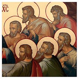 Icona russa serigrafata Ultima cena foglia d'oro 76x100 cm s4