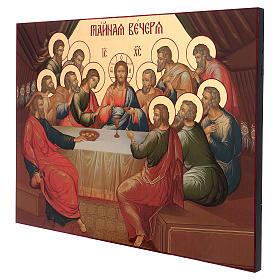 Icona russa serigrafata Ultima cena foglia d'oro 76x100 cm s5