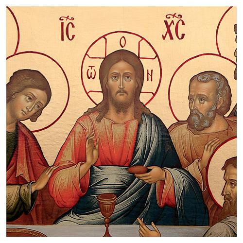 Icona russa serigrafata Ultima cena foglia d'oro 76x100 cm 2