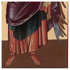 Icône sérigraphiée Archange Michel arc 120x50 cm Russie s5
