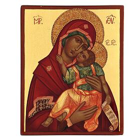 Ícone russo Nossa Senhora de Jachroma 14x10 cm Rússia pintado s1