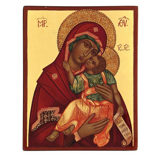 Ícone russo Nossa Senhora de Jachroma 14x10 cm Rússia pintado 1