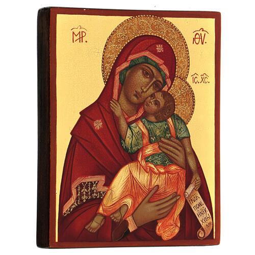 Ícone russo Nossa Senhora de Jachroma 14x10 cm Rússia pintado 3