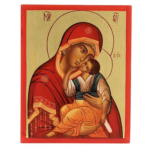 Icona russa Madre di Dio di Jachromskaja 14x10 cm Russia dipinta 1