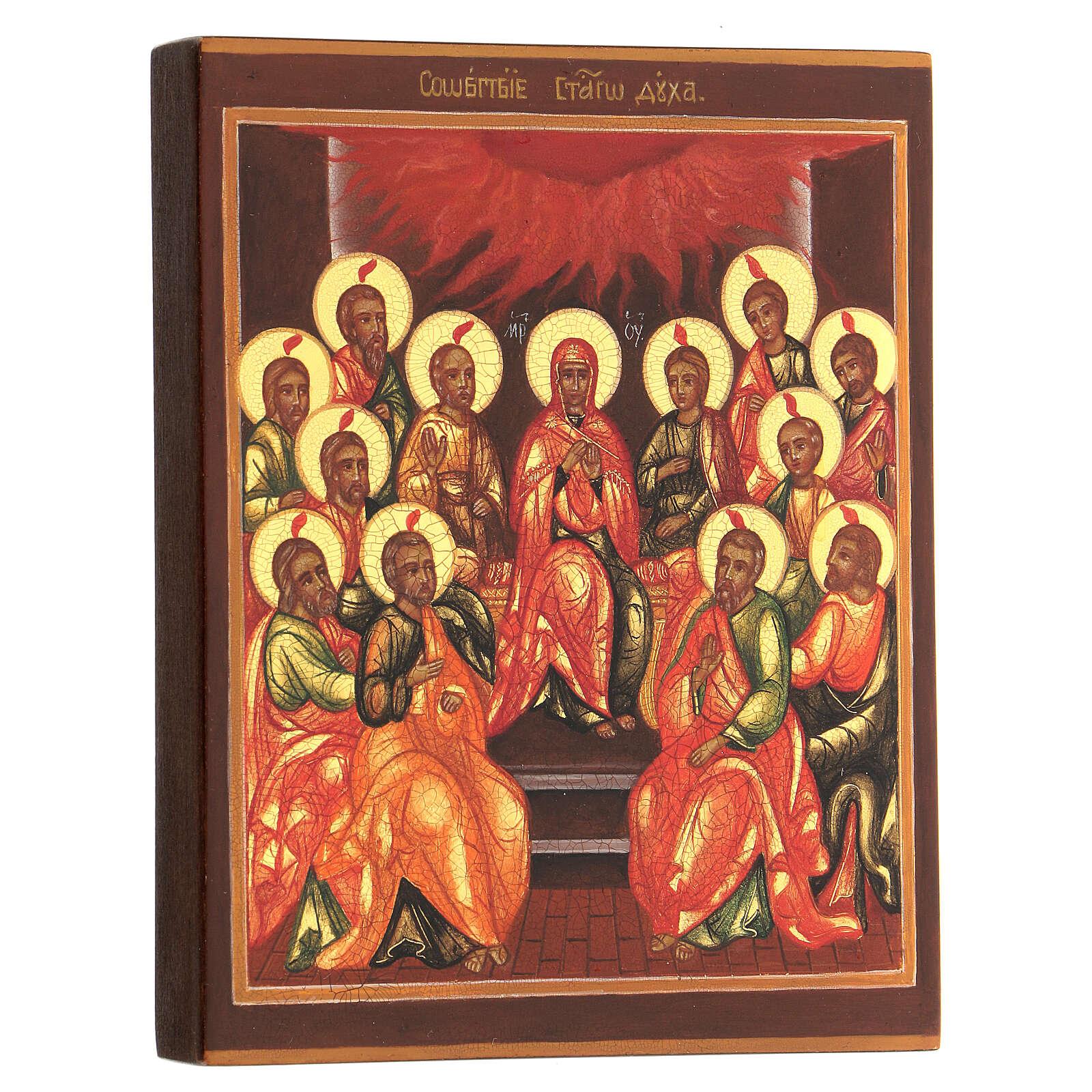 Icona russa Pentecoste 14x10 cm Russia dipinta 4
