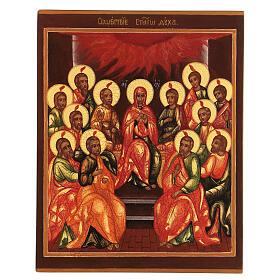 Icona russa Pentecoste 14x10 cm Russia dipinta s1
