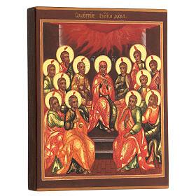 Icona russa Pentecoste 14x10 cm Russia dipinta s3