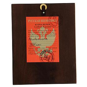 Icona russa Pentecoste 14x10 cm Russia dipinta s4