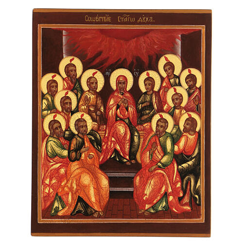 Icona russa Pentecoste 14x10 cm Russia dipinta 1