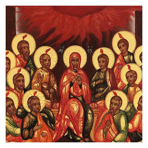 Icona russa Pentecoste 14x10 cm Russia dipinta 2