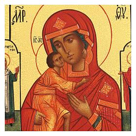 Icona russa Madonna di Fiodor 14x10 cm Russia dipinta s2