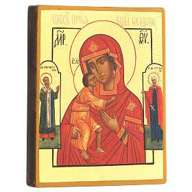 Icona russa Madonna di Fiodor 14x10 cm Russia dipinta s3