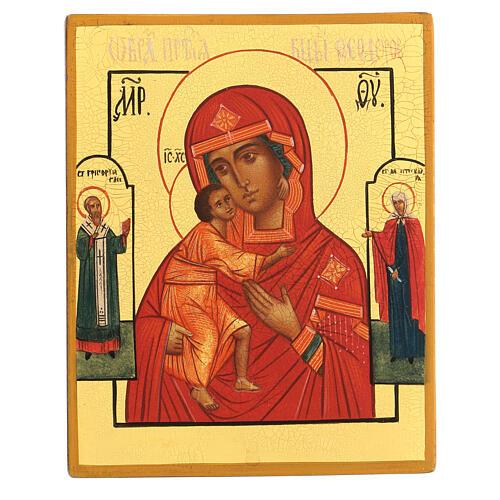 Icona russa Madonna di Fiodor 14x10 cm Russia dipinta 1