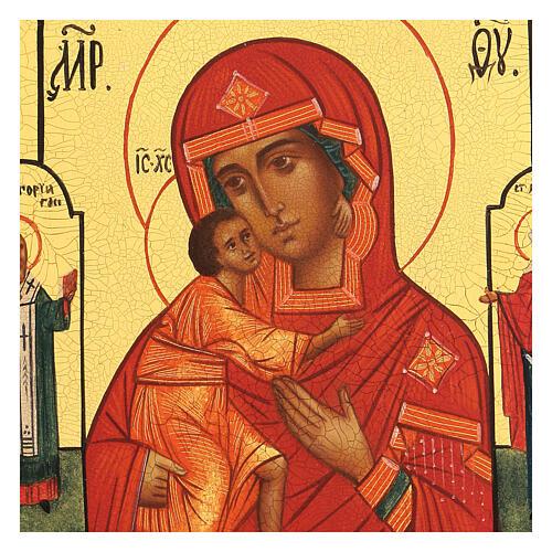 Icona russa Madonna di Fiodor 14x10 cm Russia dipinta 2