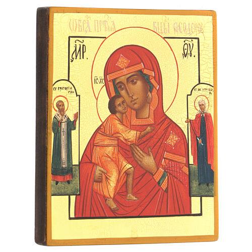 Icona russa Madonna di Fiodor 14x10 cm Russia dipinta 3