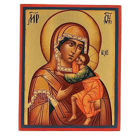 Icona russa Madonna di Tolga 14x10 cm Russia dipinta s1
