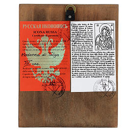 Icona russa Madonna di Tolga 14x10 cm Russia dipinta s4