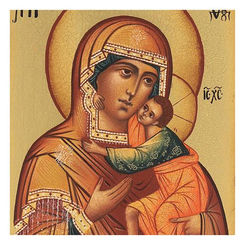Icona russa Madonna di Tolga 14x10 cm Russia dipinta 2