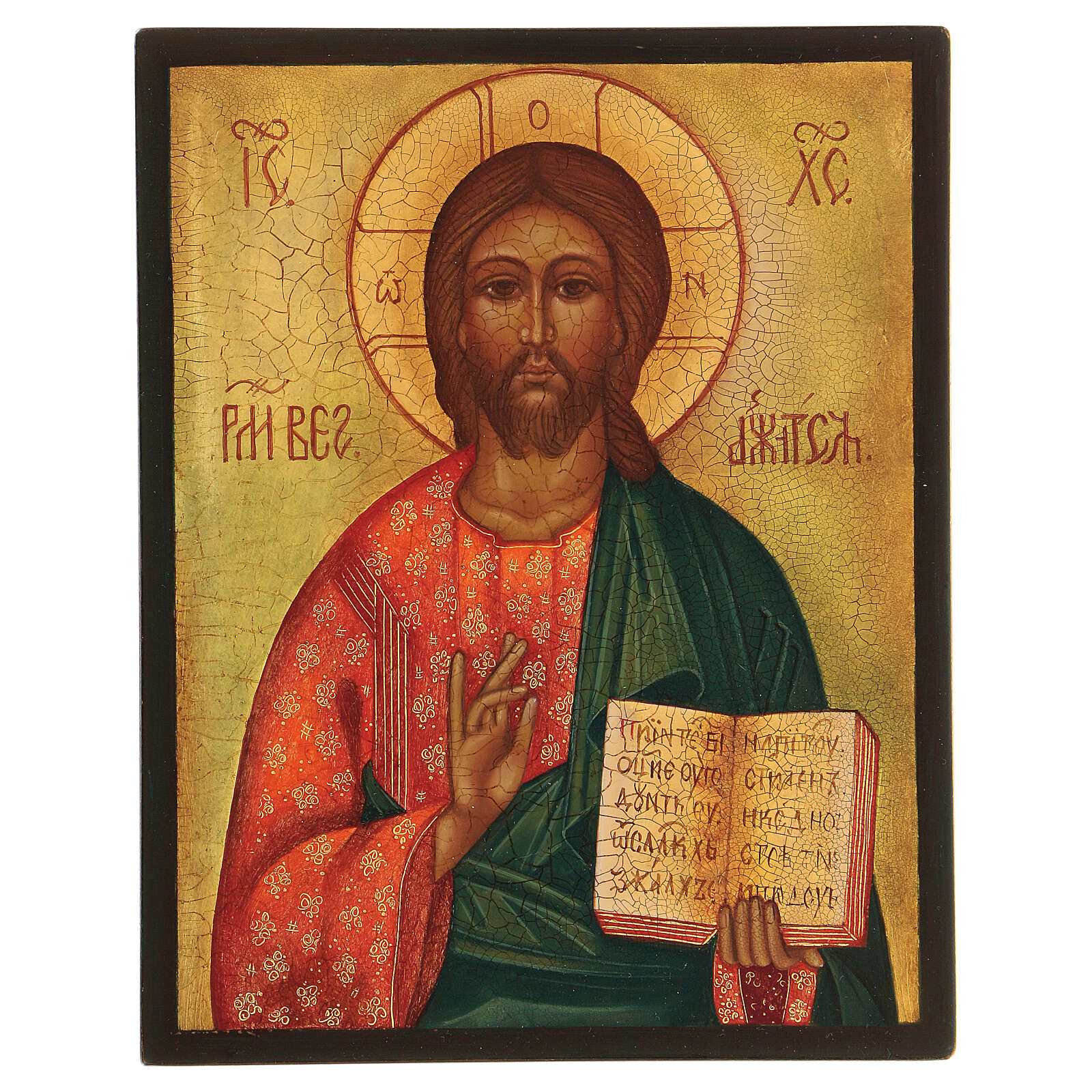 Ícone russo Cristo Pantocrator 14x10 cm pintado 4