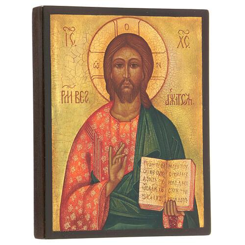 Ícone russo Cristo Pantocrator 14x10 cm pintado 3
