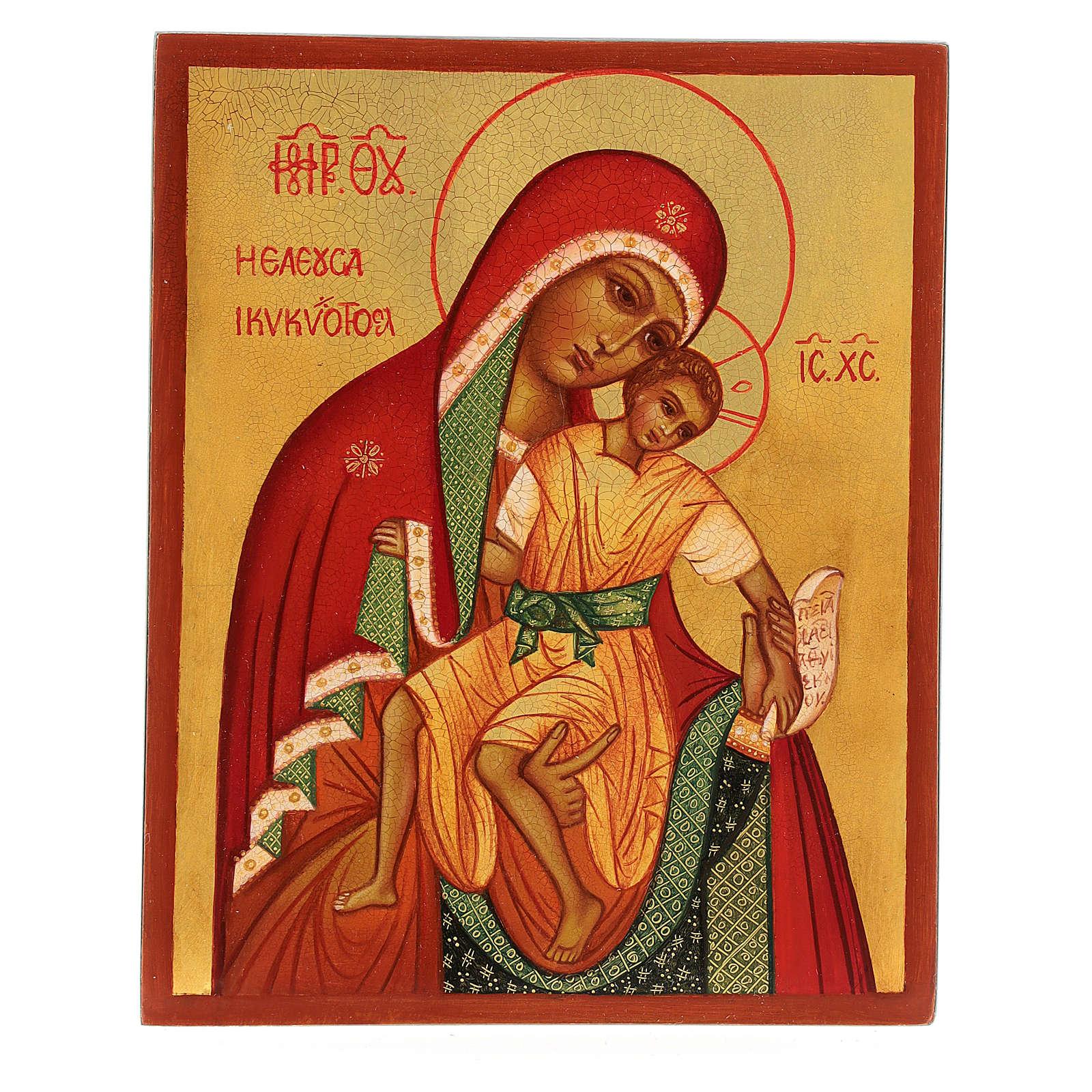 Icône russe Mère de Dieu Kykkos 14x10 cm Russie peinte 4