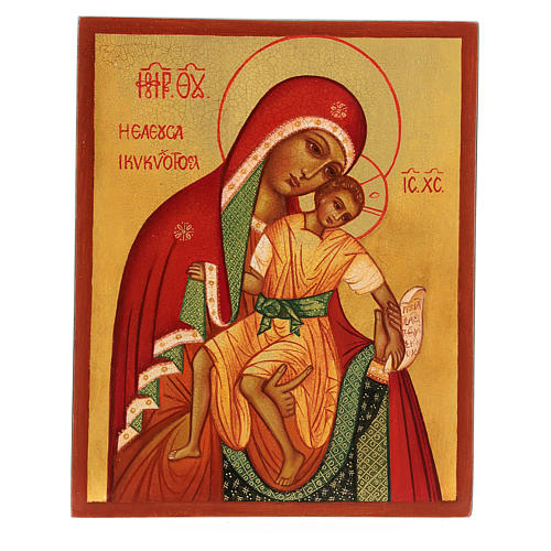 Icône russe Mère de Dieu Kykkos 14x10 cm Russie peinte 1