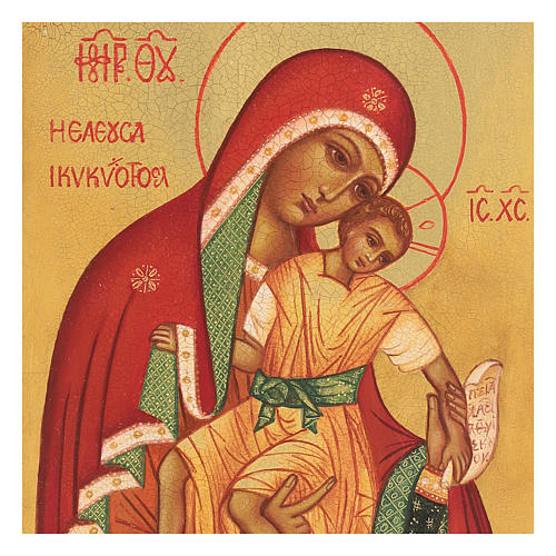 Icône russe Mère de Dieu Kykkos 14x10 cm Russie peinte 2